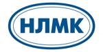 Наш поставщик стали - Новолипецкий металлургический комбинат