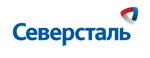 Наш поставщик стали - ПАО «Северсталь»