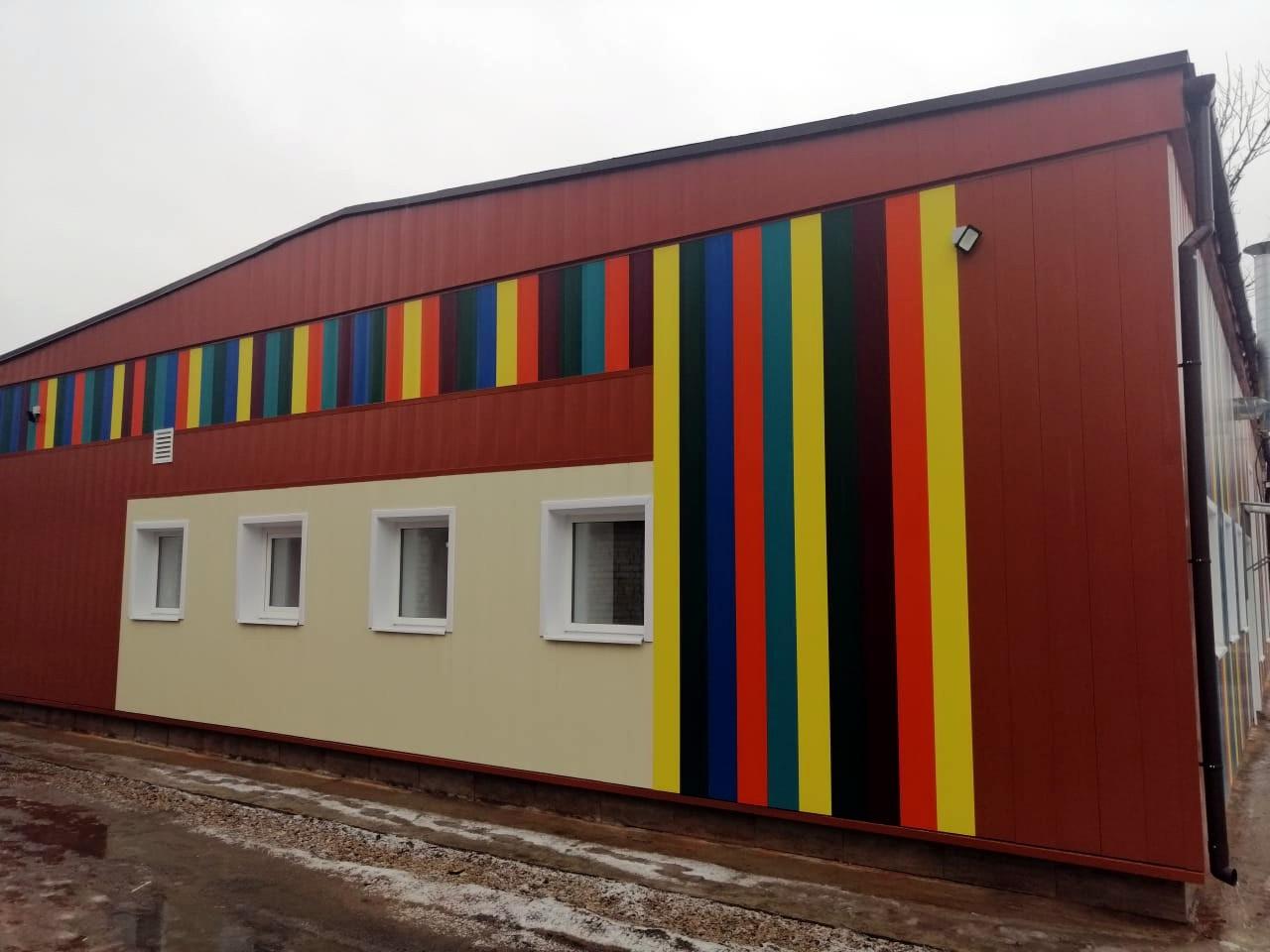 Линеарные панели для спортивного объекта в Москве